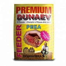 DUNAEV Premium Feeder Upė 1 kg